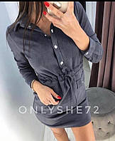 Женское осеннее платье на кулиске бутылка бордо шоколад серое 42-44 44-46, фото 1