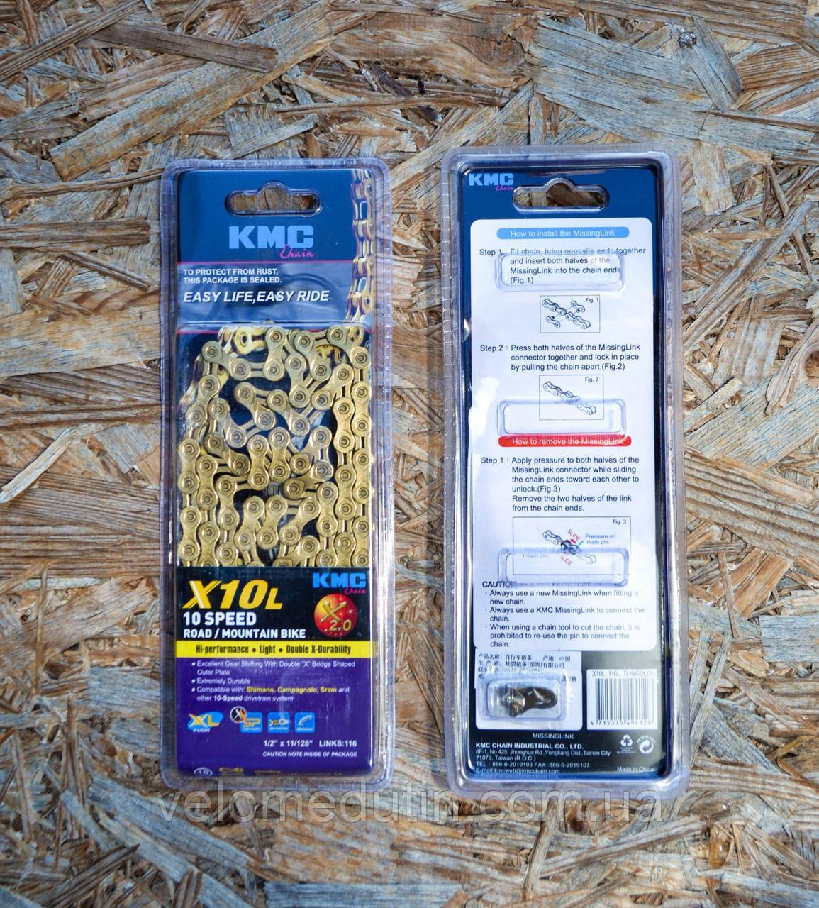 KMC X10L Gold