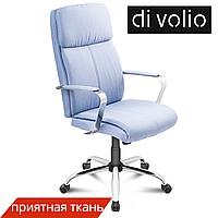 Офисный стул King blue diVolio до 150 кг.