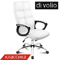 Офисный стул Manager white DiVolio до 150 кг. Экокожа
