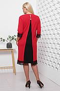 / Размер 50,52,54,56,58,60,62 / Женское платье больших размеров Лора / цвет красный, фото 2