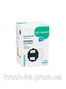 Лактационные прокладки Natural Nursing чёрные 24шт Baby Ono Польша 298\02