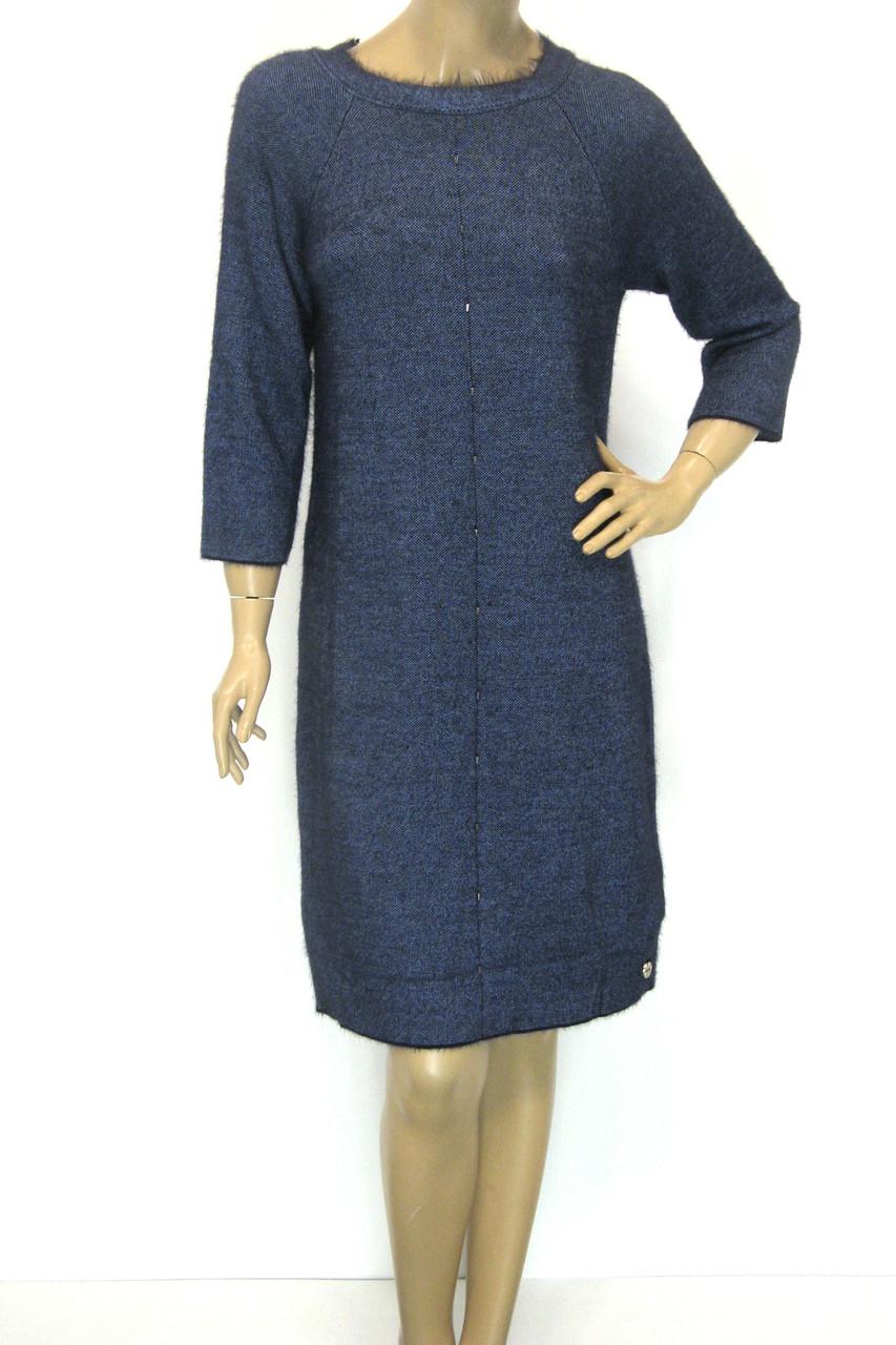 Тепле зимове синє плаття з люрексом
