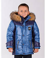 Зимняя куртка для мальчика Prado. Размер 134 см