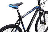 Велосипед Cronus Holts 3.0 2015, фото 3