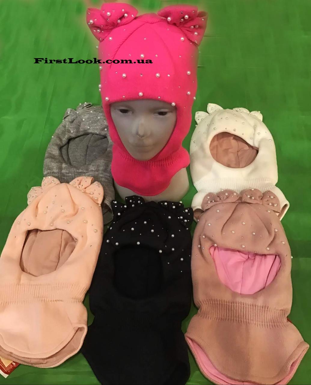 Детская зимняя шапка-шлем на девочку размер (2-3 года)