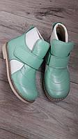 Детские демисезонные кожаные ортопедические бирюзовые ботинки для девочки на липучке р.21-35.