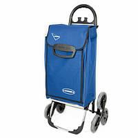 Сумка тележка на колесах, сумка тележка хозяйственная, Aurora Sanremo 68 Blue