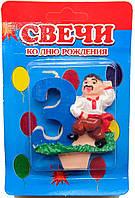 """Свечи в торт цифры  Казаки  """"3"""""""