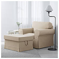 IKEA EKTORP Кресло, Нордвалла темно-бежевый (691.290.86)