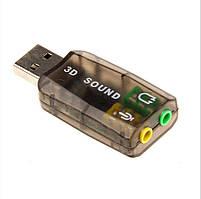 Внешняя USB звуковая карта для компьютера 3D Sound