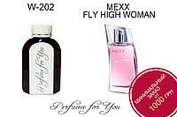 Женские наливные духи Fly High Woman Mexx 125 мл