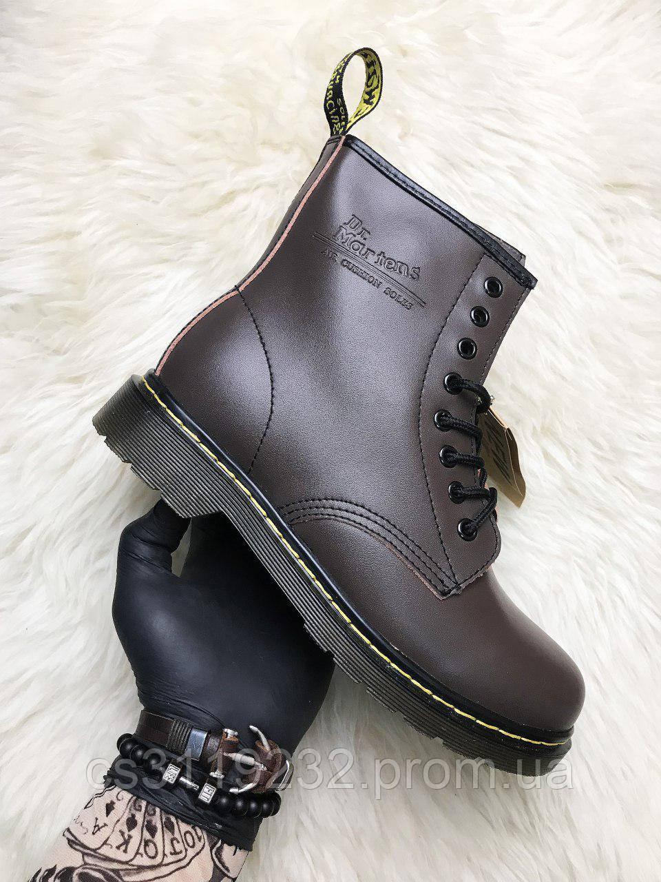 Жіночі черевики Dr Martens 1460 демісезонні (коричневий)