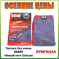 Универсальная Смарт салфетка «INO» для уборки  | Чистота без химии | «Белый кот», Smart, Швеция, Оригинал