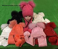 Детская зимняя  шапка на девочку(3-7 лет)