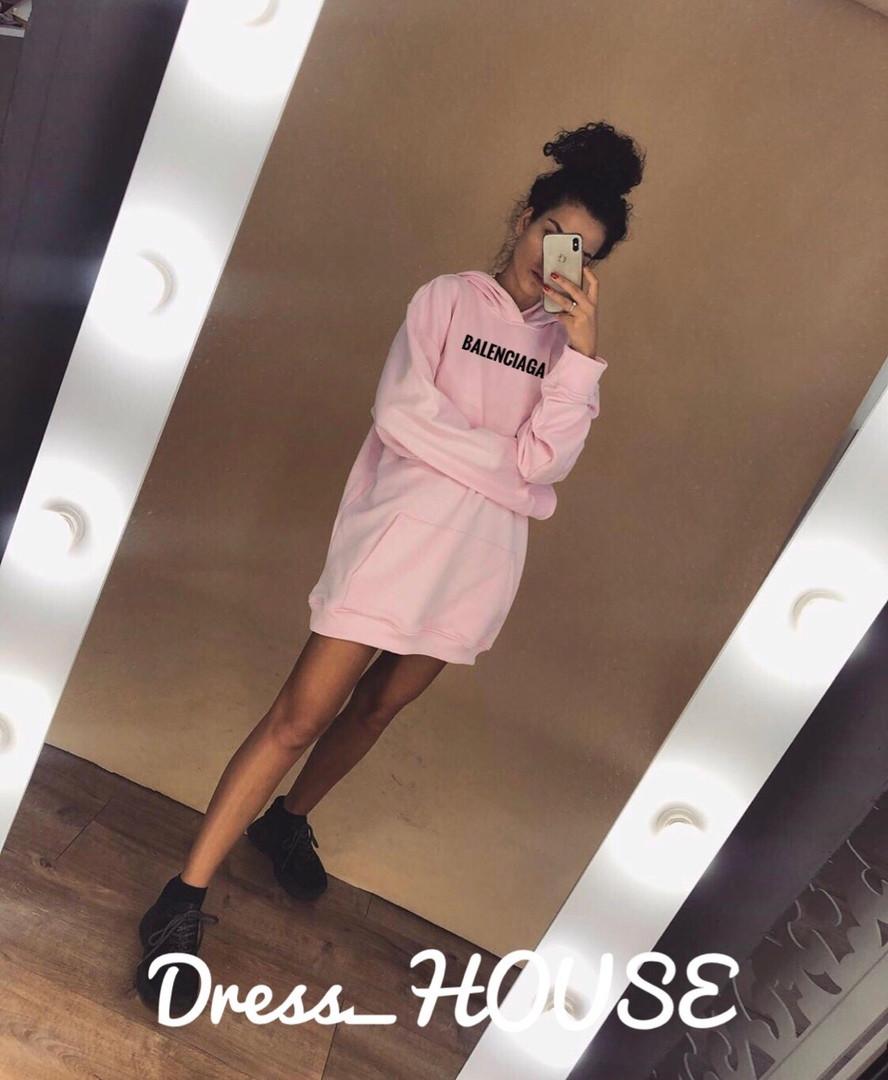"""Женское стильное худи с капюшоном  """" Balenciaga """",розового цвета"""