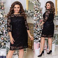 Платье AN-1286 Чёрный