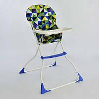 """Детский стульчик для кормления LY 100 JOY """"Абстракция ромбик"""" (47779)"""