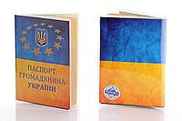 Виниловые обложки на паспорт