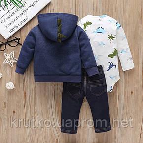 Комплект для мальчика 3 в 1 Маленькие динозавры Berni, фото 2