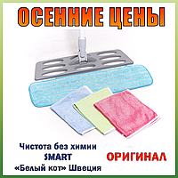 Набор «Интерьер» – универсальная швабра «ЭКО» Смарт + 3 салфетки для уборки «Люкс» | «Белый кот», Smart