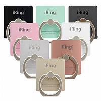 Кольцо-держатель iRing для телефона Бирюзовый