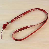 Шнурок на шею Samsung нейлон (Т) Бордовый