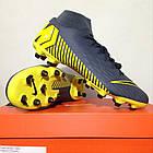 Футбольные бутсы Nike Superfly 6 Academy FG/MG (Оригинал) AH7362 070, фото 8