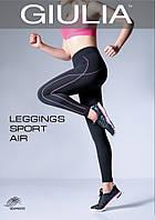 Леггинсы женские бесшовные спортивные Giulia Leggings SPORT AIR