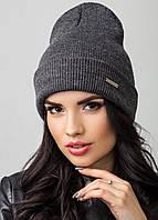 Удлиненная шапка с отворотом Peri 2 F Uni серый