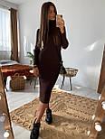 Женское стильное вязаное платье-миди резинка под горло (в расцветках), фото 5