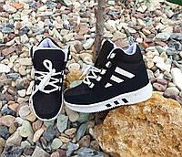 Детские зимние кроссовки  черные, фото 1