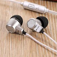 Наушники с микрофоном вакуумные Cokike X25 Серебристый