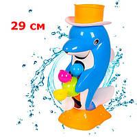 Игрушка для ванной Дельфин с лейкой и присоской, Same Toy Puzzle Dolphin 9901Ut
