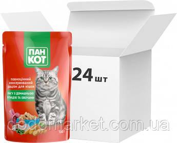 Влажный корм для кошек Пан Кот рагу из домашней птицы и овощами 100 гр 24 шт