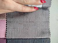 Водоотталкивающая ткань для мебели вельвет Ливерпуль 23 ( LIVERPOOL 23 ), фото 1