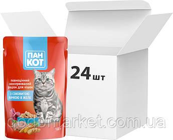Влажный корм для кошек Пан Кот с сочной уткой в желе 100 гр 24 шт