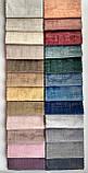 Водоотталкивающая ткань для мебели вельвет Ливерпуль 12 ( LIVERPOOL 12 ), фото 4