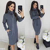 Женское теплое платье трехнить на флисе цвет серый.