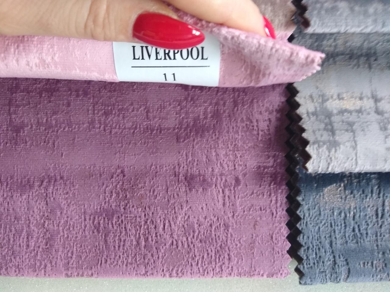Водоотталкивающая ткань для мебели вельвет Ливерпуль 12 ( LIVERPOOL 12 )