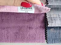 Водоотталкивающая ткань для мебели вельвет Ливерпуль 12 ( LIVERPOOL 12 ), фото 1