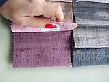 Водоотталкивающая ткань для мебели вельвет Ливерпуль 12 ( LIVERPOOL 12 ), фото 3