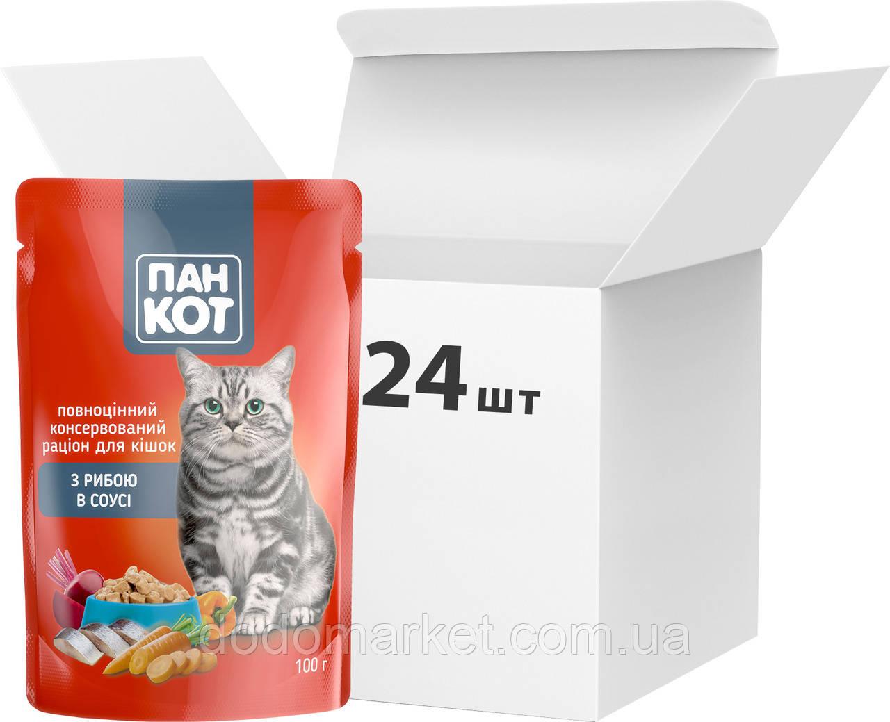 Влажный корм для кошек Пан Кот с рыбой в соусе 100 гр 24 шт