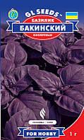 Базилик Бакинский фиолетовый с ароматом гвоздики и мяты серия Кухни Народов Мира, упаковка 1 г