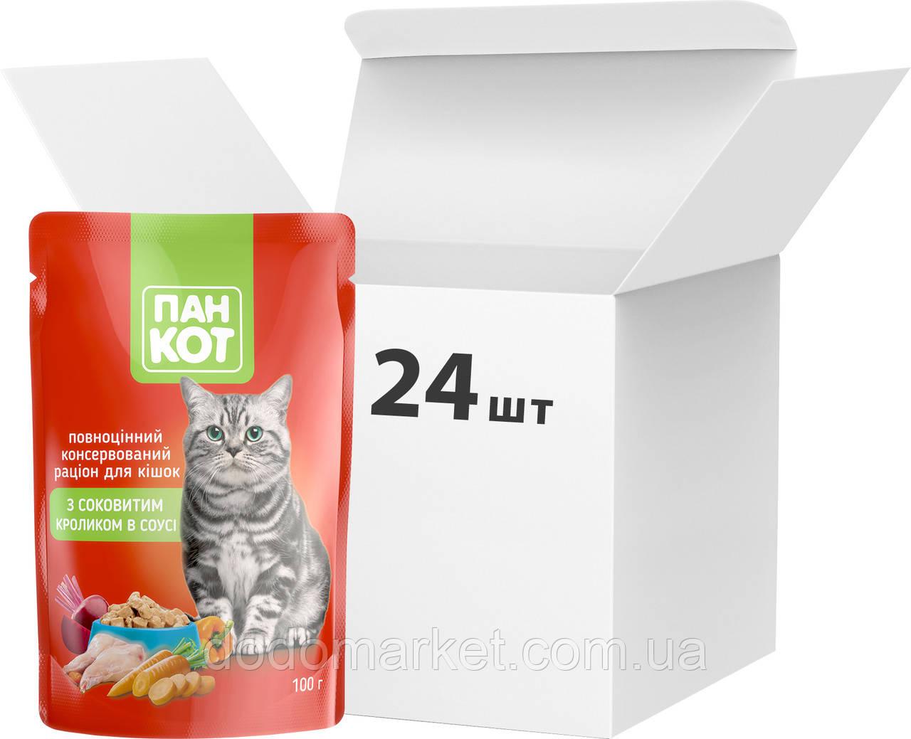 Влажный корм для кошек Пан Кот с сочным кроликом в соусе 100 гр 24 шт
