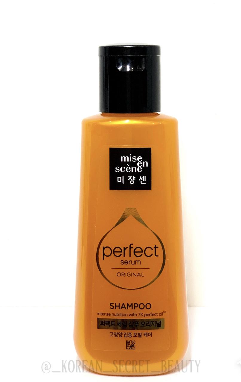 Відновлюючий шампунь для волосся 7 масел Mise En Scene Perfect Serum Original shampoo
