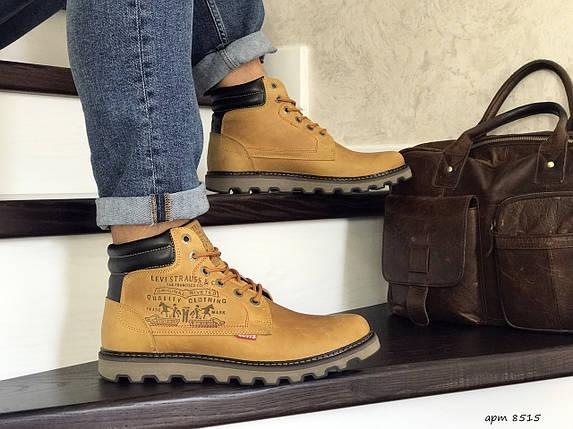 Мужские ботинки натуральная кожа нубук внутри экомех, фото 2