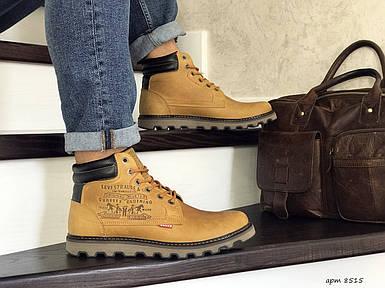 Мужские ботинки натуральная кожа нубук внутри экомех 40