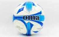 Мяч футбольный №5 Joma реплика