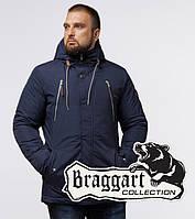 Braggart Arctic 43015   Парка мужская с капюшоном синяя